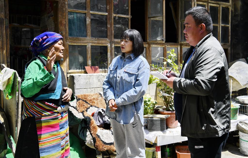 苦難和新生——西藏翻身農奴影像檔案:央窮