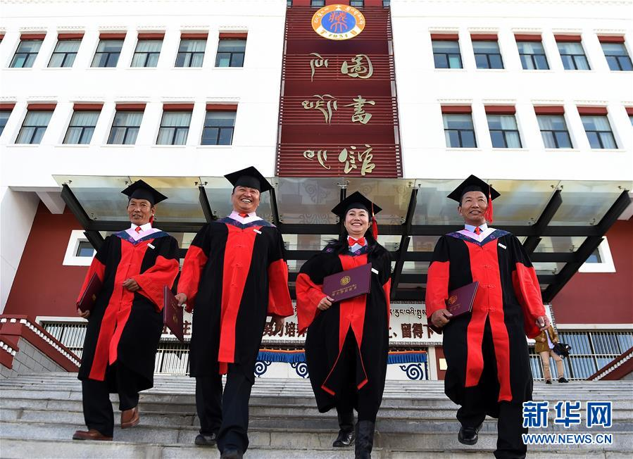 西藏大學全面提升科技服務區域發展和國家戰略能力