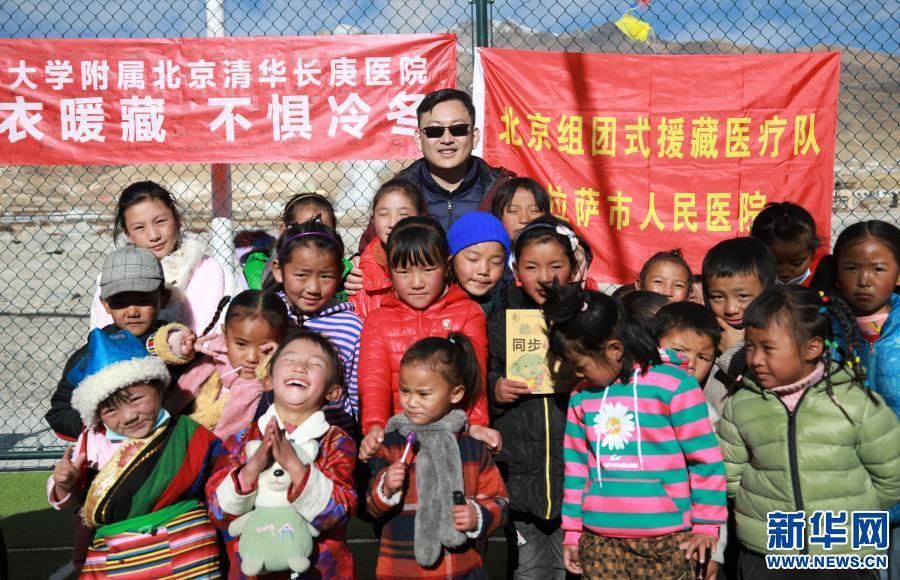 西藏:北京援藏醫生 千裏送溫暖(圖)