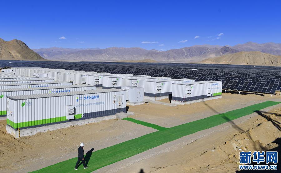 """西藏日喀則50兆瓦""""光伏+儲能""""綜合能源示范項目並網發電(圖)"""