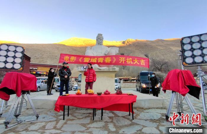 援藏題材電影《雪域青春》在西藏拉薩投入拍攝