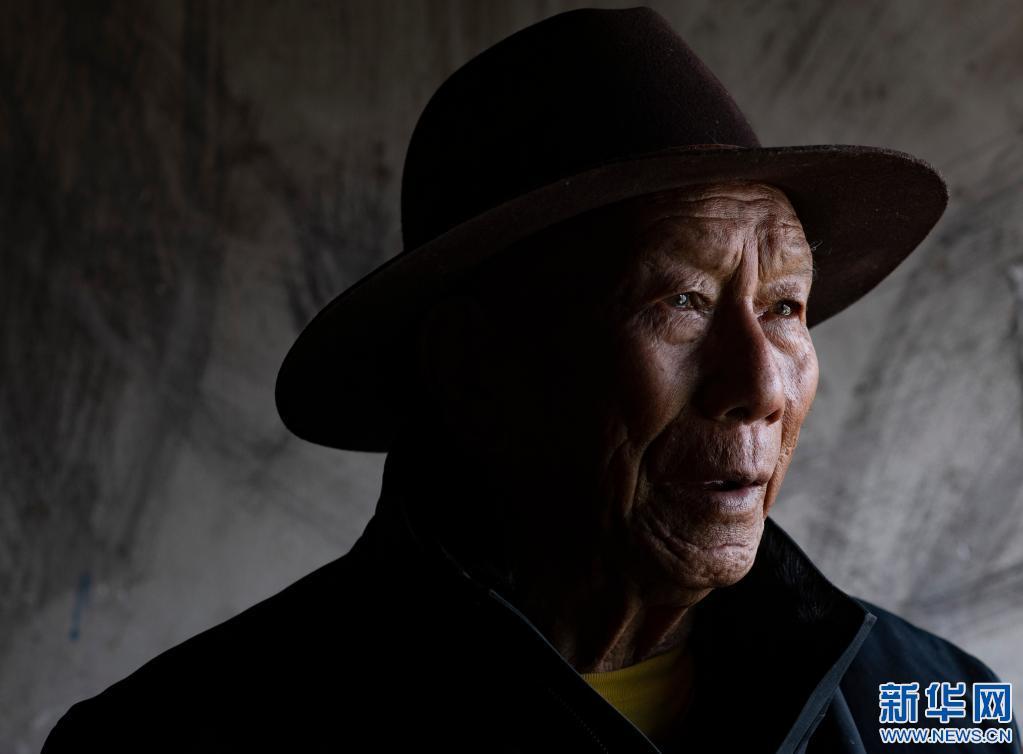 苦難和新生——西藏翻身農奴影像檔案:羅布