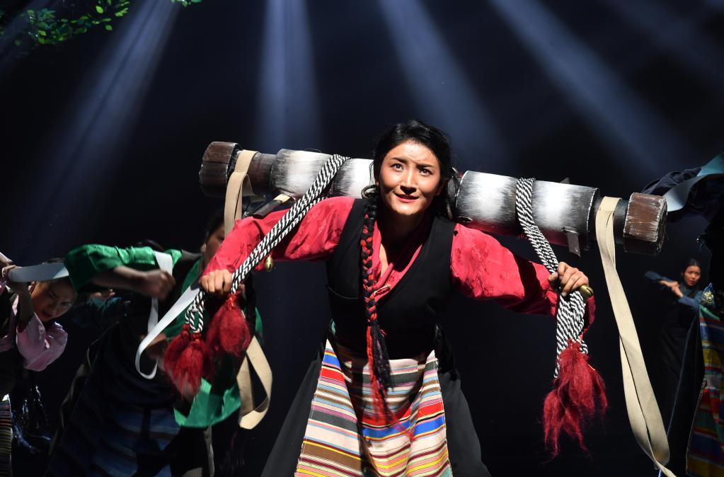 藏戲《次仁拉姆》——講述西藏農奴的故事