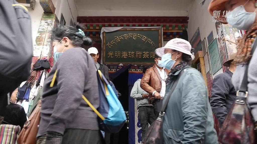 新華全媒+丨雪域茶香飄千年