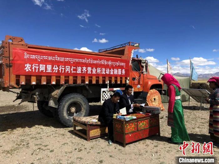 支持農牧民創業創新 農行西藏分行惠農線上貸款余額突破100億元